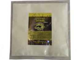 Aroma Powder - 200 g - zvětšit obrázek